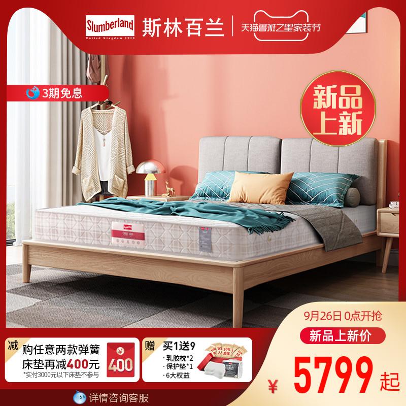 斯林百兰乳胶床垫安梦1.8m1.5米 29