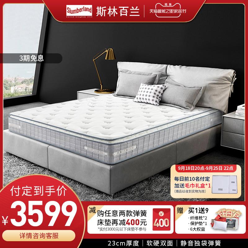 斯林百兰乳胶床垫安梦1.8m1.5米 6