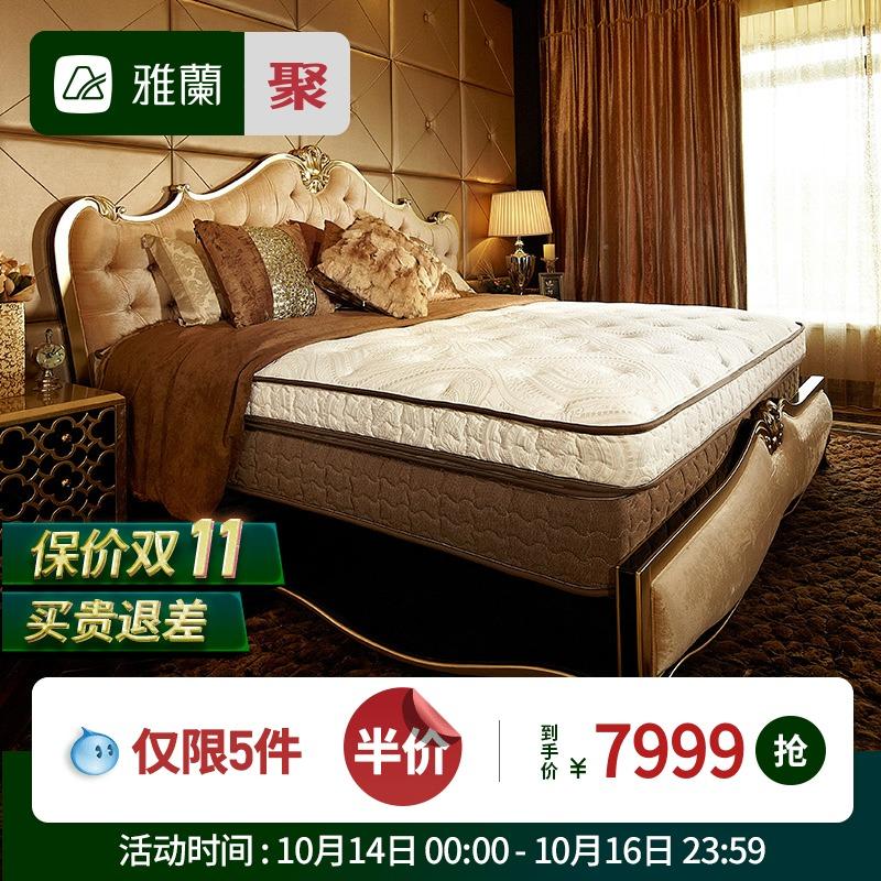 雅兰床垫天然乳胶1.8m 1
