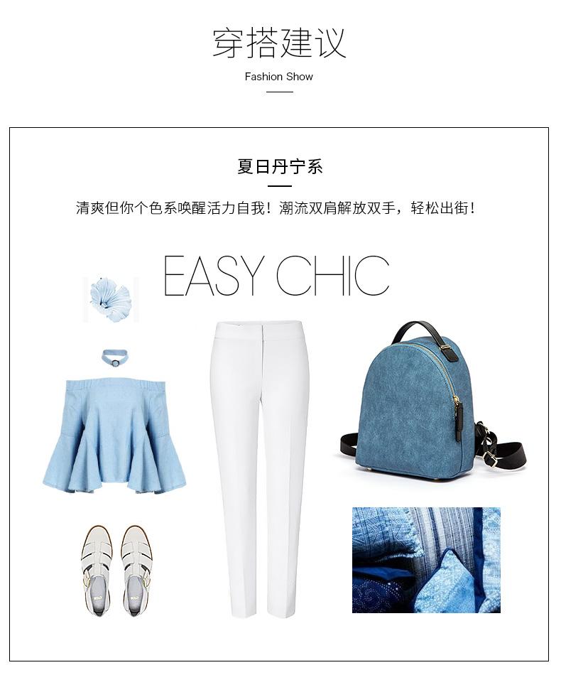 ELLE女包2017春夏新品时尚背包 3