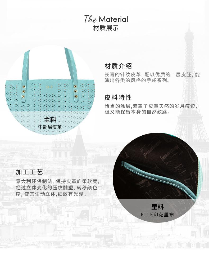 ELLE女包夏季新款70170欧美时尚手提包 3