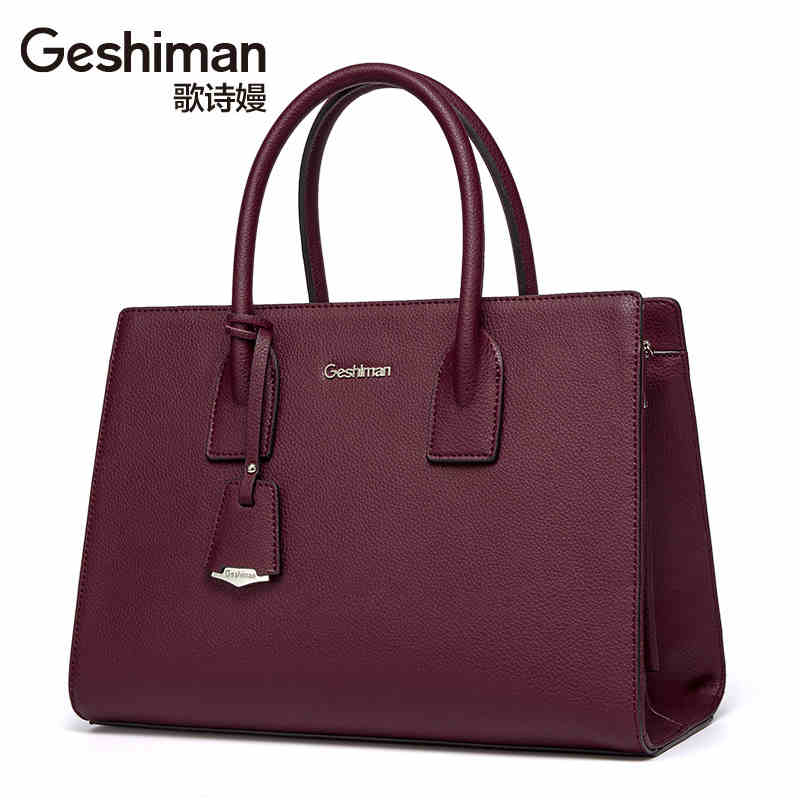geshiman歌诗嫚女包包 1