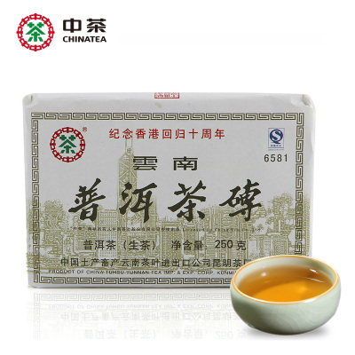 中茶乌龙茶三印大红袍100g茶叶 4
