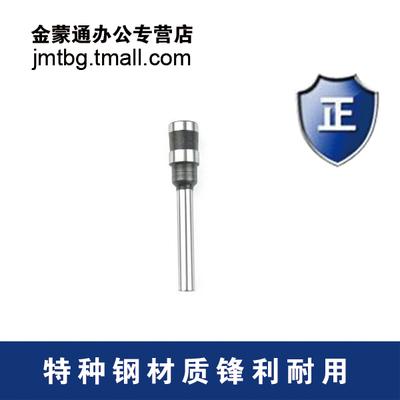 蒙银正章装订机钻头ZDJ-168钻刀ZZ-661装订机配件刀头 2
