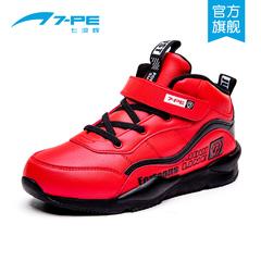 七波辉儿童鞋子 4