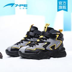 七波辉儿童鞋子 3