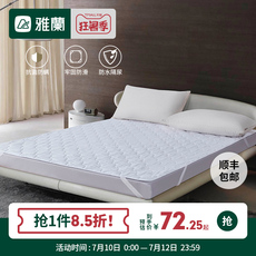 雅兰乳胶床垫1.5米云睡 2