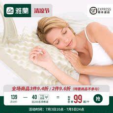 雅兰天然乳胶床垫1.8m有度 3