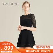 CAROLINE卡洛琳女装连衣裙 3