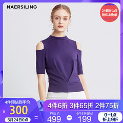 NAERSILING恩灵女装 4