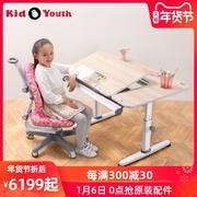 Kid2Youth儿童书桌椅 3