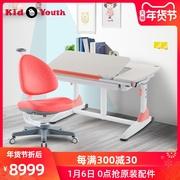 Kid2Youth儿童书桌椅 6