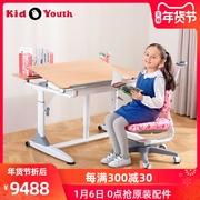 Kid2Youth儿童书桌椅 2
