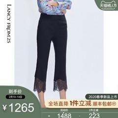 朗姿包臀裙 13