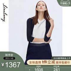 朗姿包臀裙 29