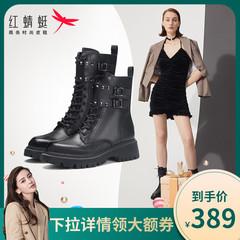 红蜻蜓女鞋 2