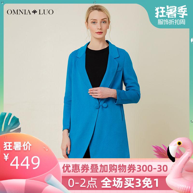 omnialuo欧柏兰奴女装连衣裙 4