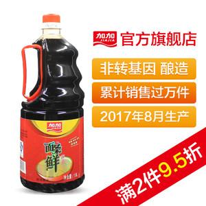 加加酱油 5