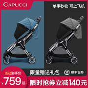 capucci婴儿车 2