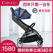 capucci婴儿车 3