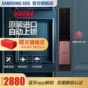 Samsung三星指纹锁智能锁 2