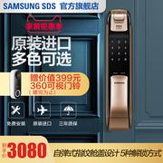 Samsung三星指纹锁智能锁 4