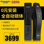 Panasonic松下指纹锁智能锁 6