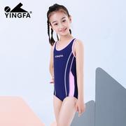 yingfa英发泳衣 3