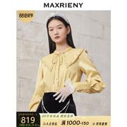 maxrieny女装 16