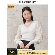 maxrieny女装 12