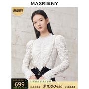 maxrieny女装 15