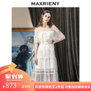 maxrieny女装连衣裙 3