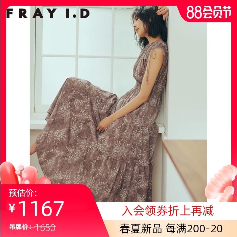 frayid女装 8
