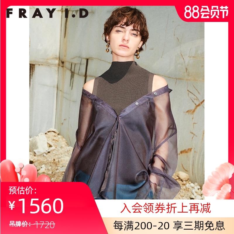 frayid女装 6