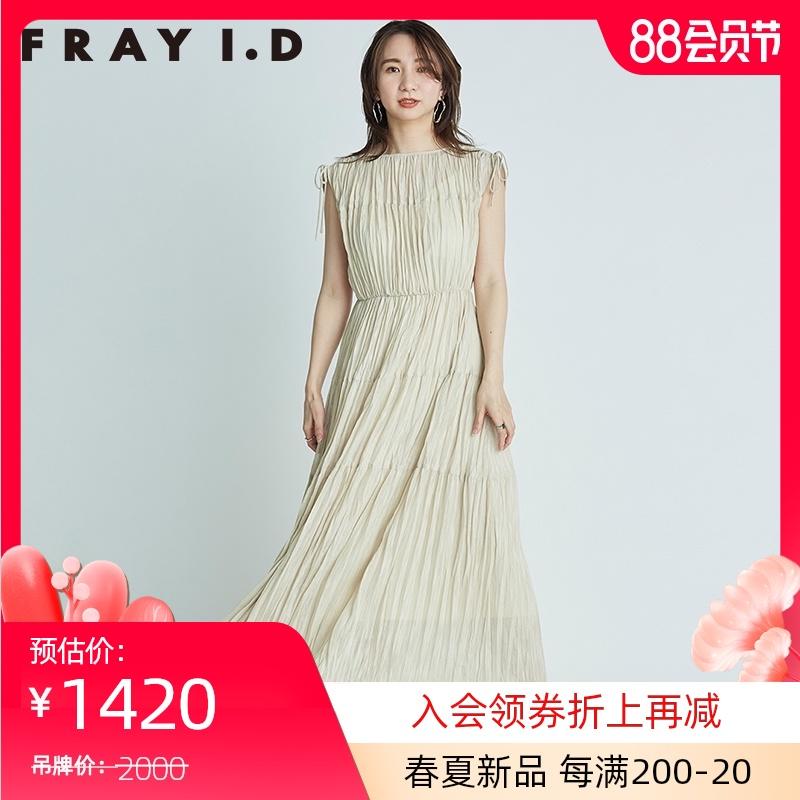 frayid女装 5