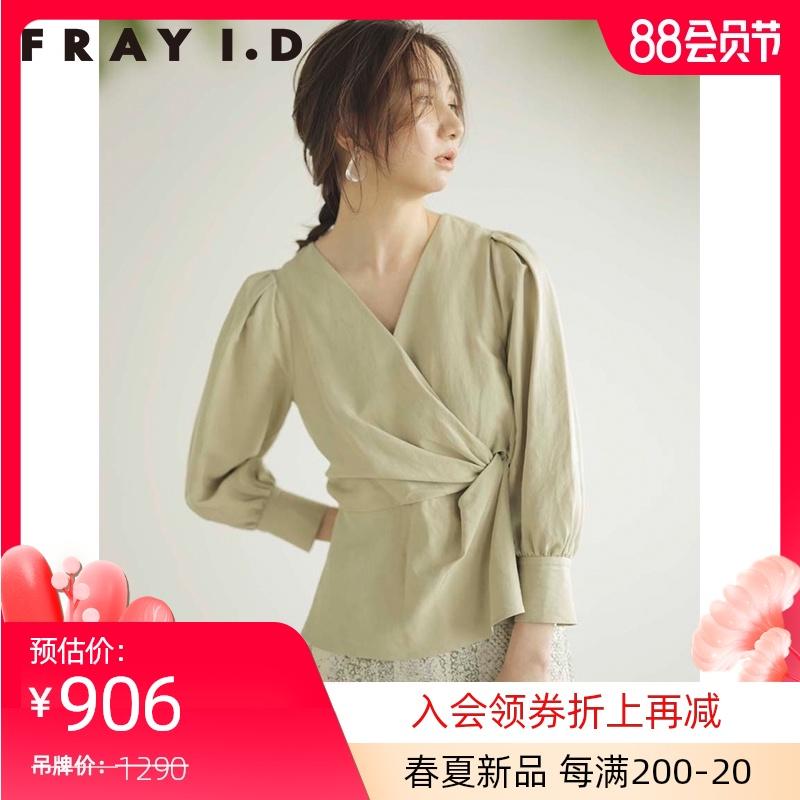frayid女装 7