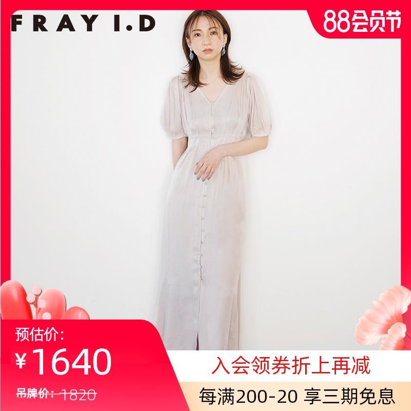 frayid女装 2