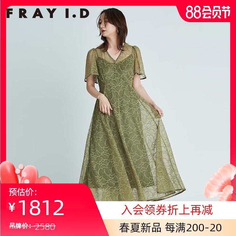 frayid女装 11