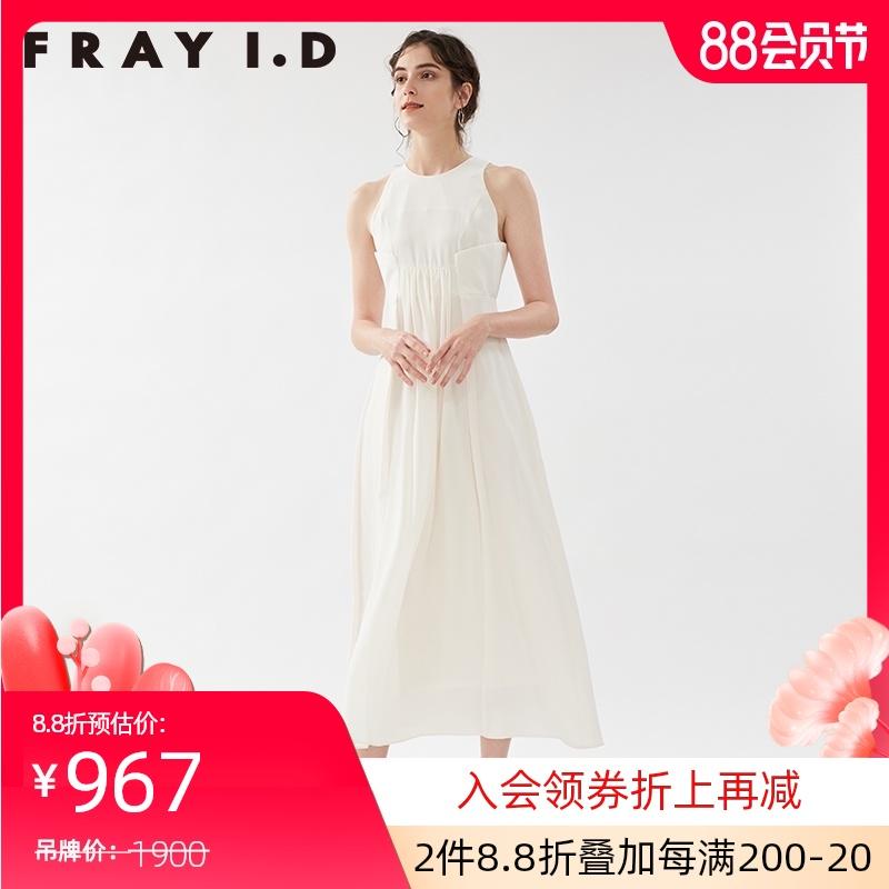 frayid女装 10