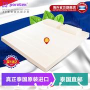 paratex乳胶床垫10CMR0 2