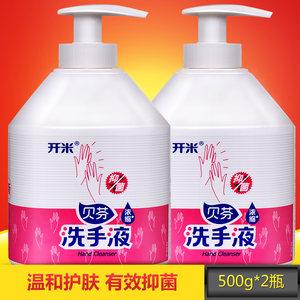 开米洗护用品 7