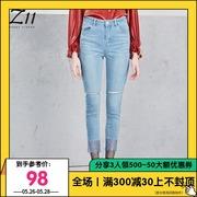 z11女装 4