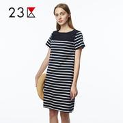 23区女装连衣裙 5