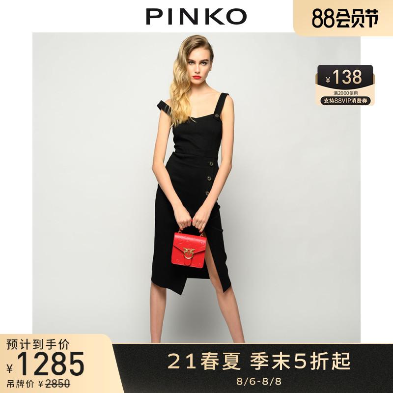 PINKO女装 2