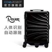 COWAROBOT酷哇机器人旅行拉杆箱 2