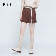 pit女装 4