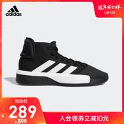 阿迪达斯adidas neo COURT70S女子运动鞋EE7518 2
