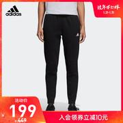 阿迪达斯adidasAI PNT LWFT男长裤 5