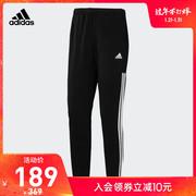 阿迪达斯男装短袖T恤DV3053 5