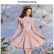 flowerscoming花儿开了女装 4